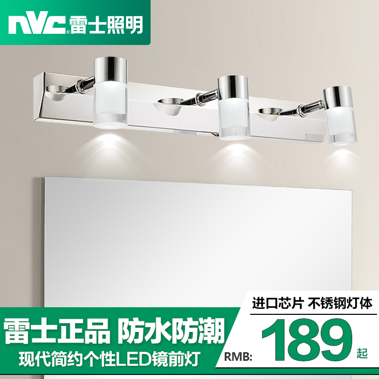 Nvc led crystal modern minimalist bathroom mirror front lamps bathroom wall lamp waterproof tide makeup mirror cabinet wall lamp wall lamp