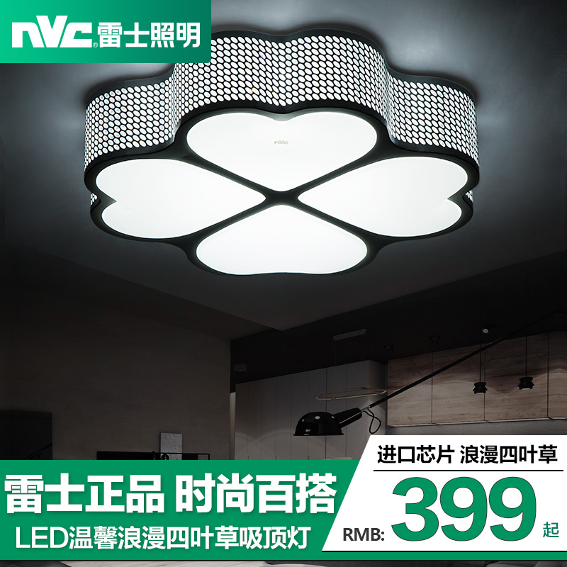 Nvc lighting led ceiling lamp bedroom lamp living room cozy romantic clover creative study lamp lighting art top