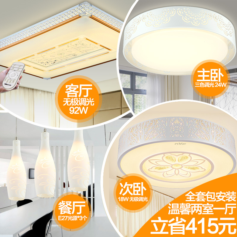 Nvc lighting led ceiling lights rectangular living room modern minimalist atmosphere cozy bedroom lamp lighting combo