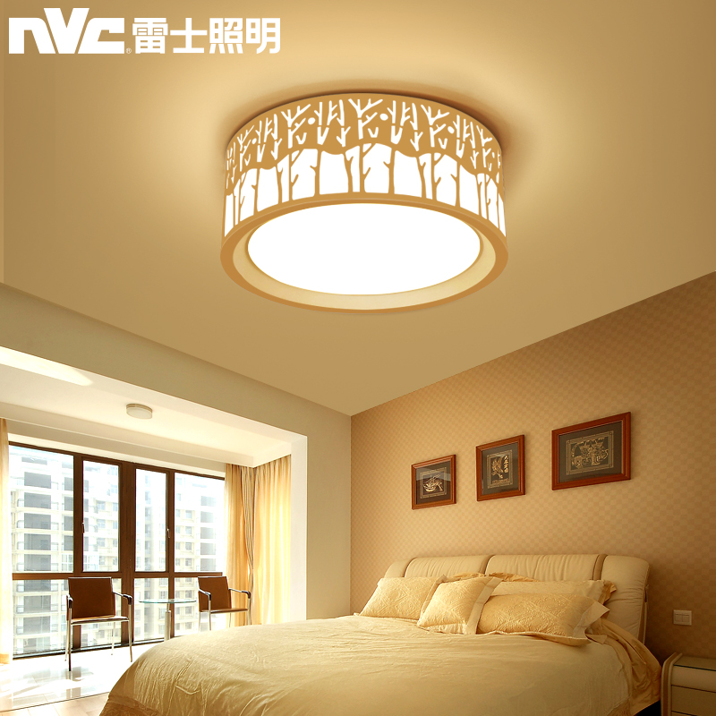 Get Quotations Nvc Lighting Led Ceiling Lights Round The Bedroom Lamp Simple And Elegant Modern Living Room