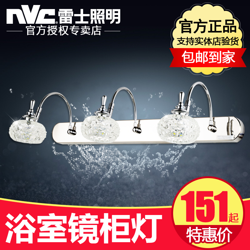 Nvc lighting led mirror front lamps bathroom light makeup mirror cabinet lights led mirror front lamps bathroom wall lamp free shipping EMB9004