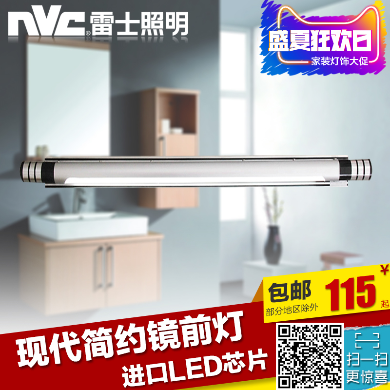 Nvc lighting led mirror front lamps bathroom wall lamp modern minimalist fashion NMB1285-6W/8 w