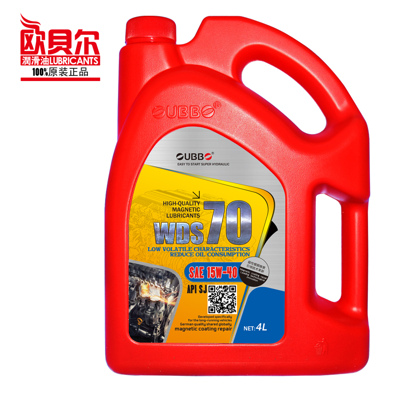 O'barr WDS70 steam engine oil engine oil lubricants sj 15w-404l genuine engine oil lubricants shipping
