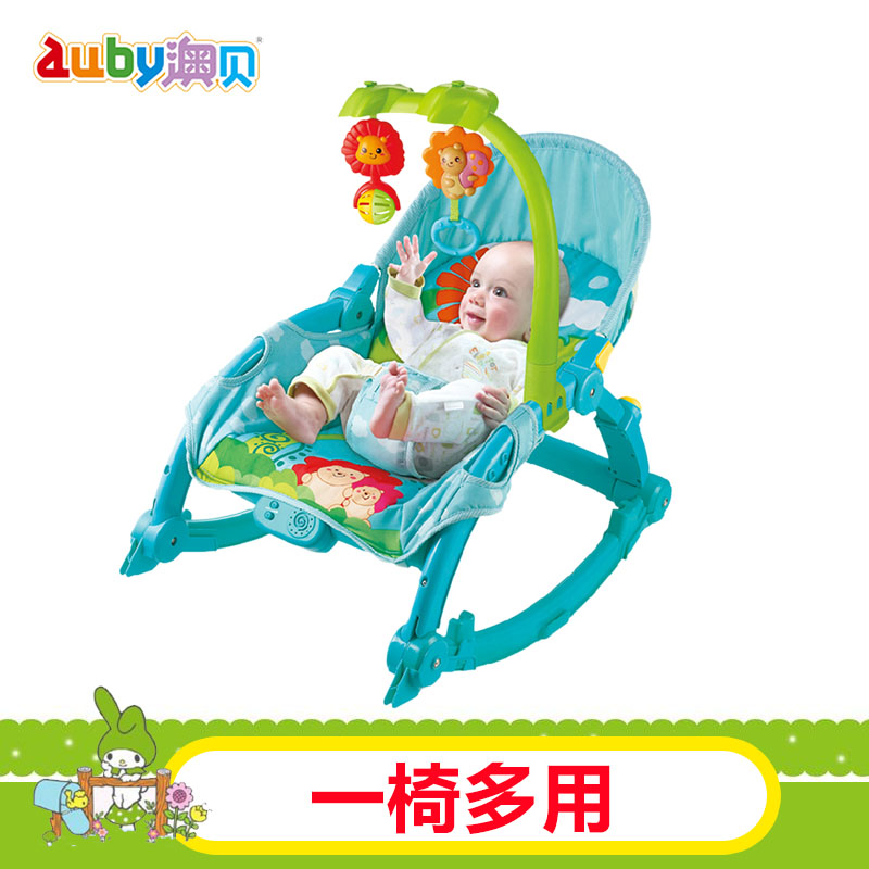 O pui 463313 obey magical forest rocking chair baby infant child baby 0-1-year-old play aids genuine o pui