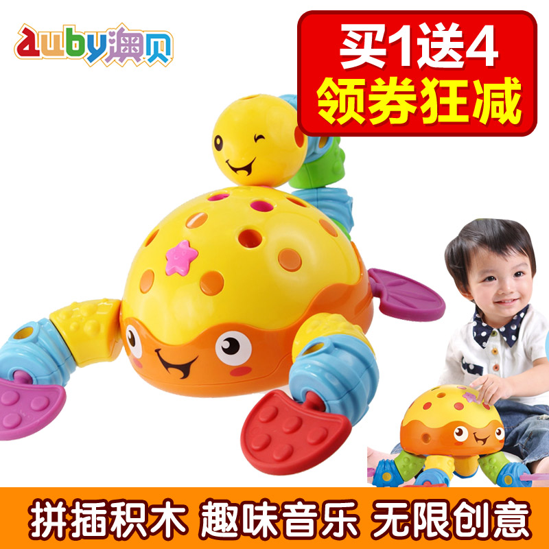 O pui creative building blocks 2 years old 3 years old 4 years old baby fight inserted le connected to fight children's educational music toys 463478
