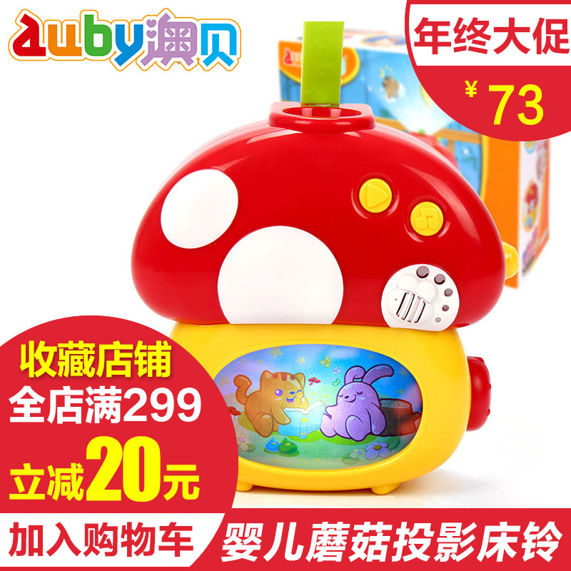 O pui genuine obey baby sleep projection lamp baby mushroom projection bed bell music bed hanging 463218