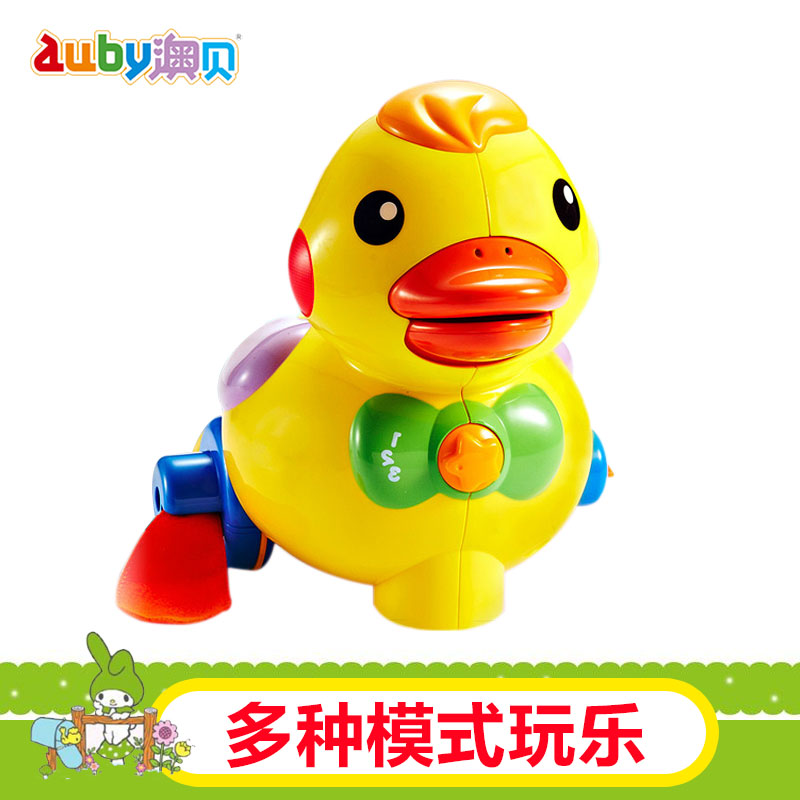 O pui genuine obey baby toys obediently ducklings ducks lay eggs thanmonolingualsat infants and children learn to crawl 463318