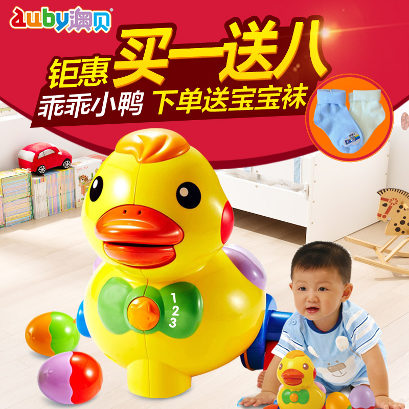 O pui obey obediently ducklings ducks lay eggs crawling baby learning toys infant baby puzzle months