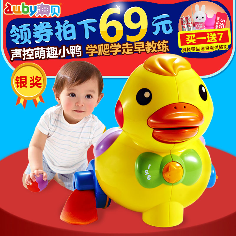 O pui toys obediently ducklings ducks lay eggs duck infant learning to crawl fitness toys months obey crawling toys