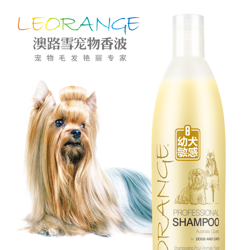 O road snow on 8 puppies sensitive pet shampoo shower gel bath dog puppies special shampoo 500 ml