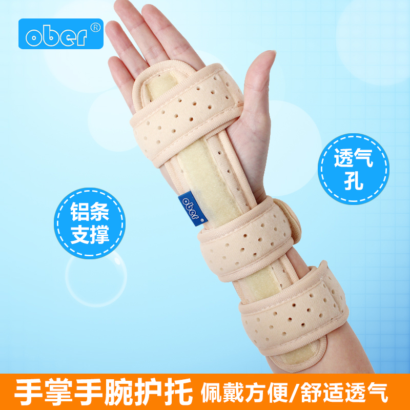 Ober wrist palm Wh-19 dearticulation metacarpal phalangeal fracture wrist sprain wrist fracture brace