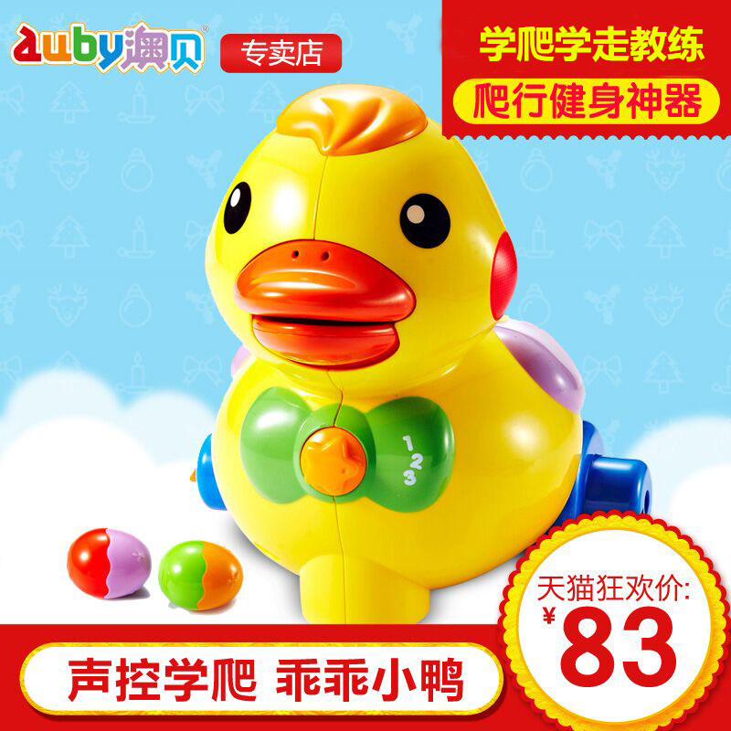 Obey genuine o pui obediently ducklings 463318 duck eggs infant anthroposophy toys crawling baby benefits