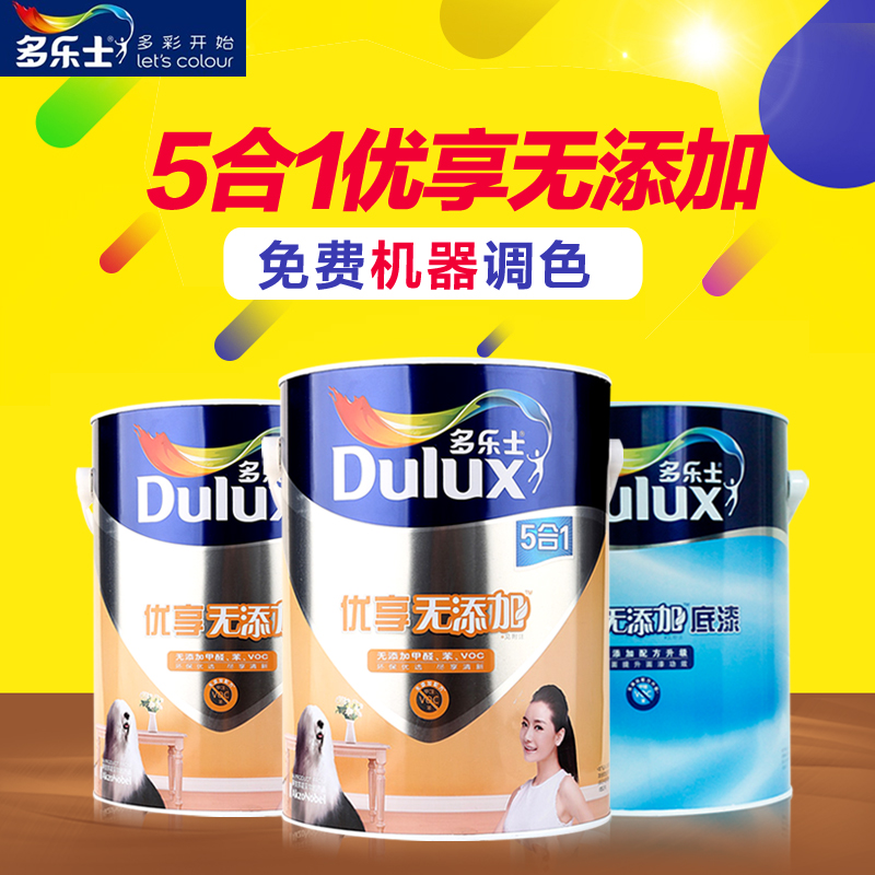 Observing the dulux paint genuine enjoy excellent suite of high quality without adding interior wall paint 5l paint the walls green