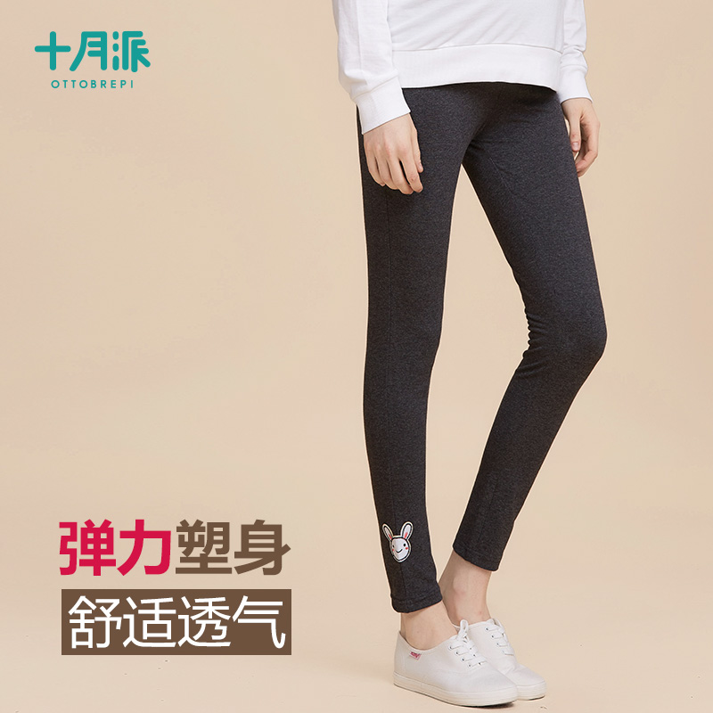 October to send pregnant women leggings outer wear thin section of the spring and autumn leisure wild care of pregnant women pregnant belly pants long pants