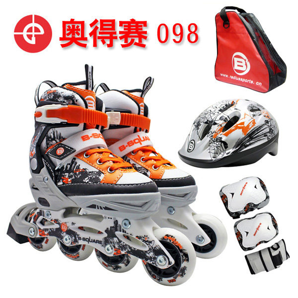 Odyssey b2-098 children skates inline skates adjustable children flash suits skates to send packets