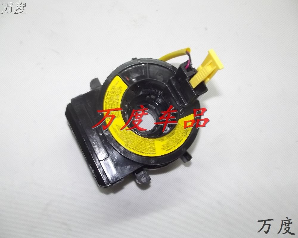 China Honda Airbag Tool Shopping Guide At Odyssey Speaker Wiring Get Quotations Accord Civic Crv Fit Style Gossamer Steering Wheel Coil Wire Oil