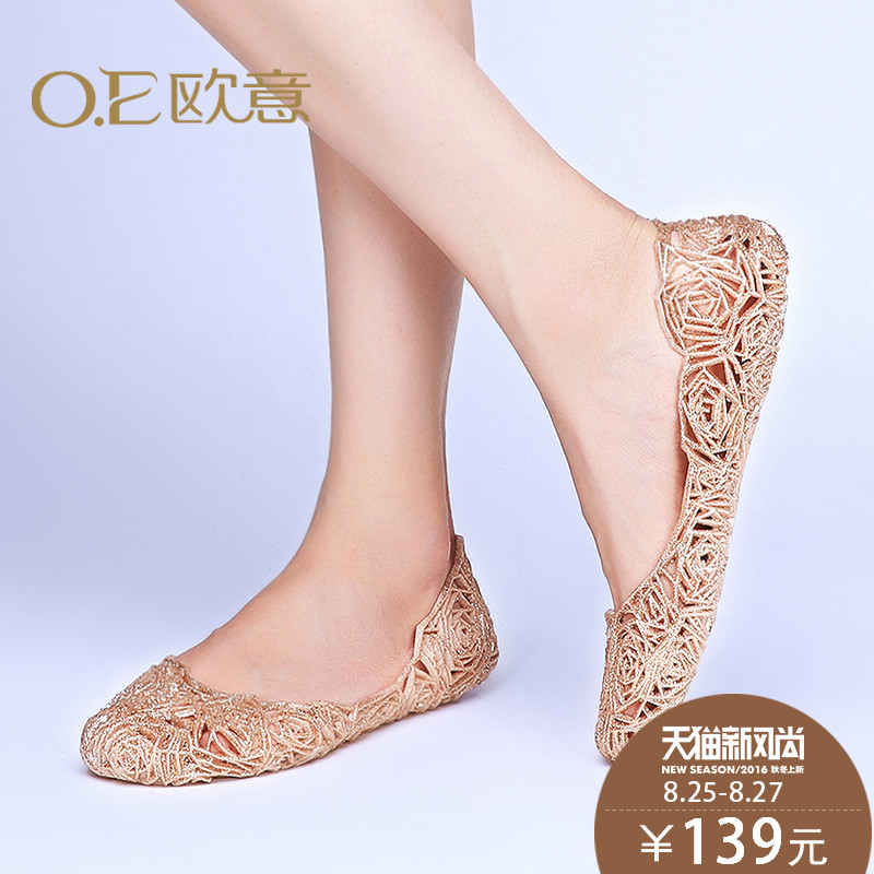 77365fa89ae4 Get Quotations · Oe europa new fashion super soft and comfortable flat  crystal jelly shoes hollow hole shoes garden