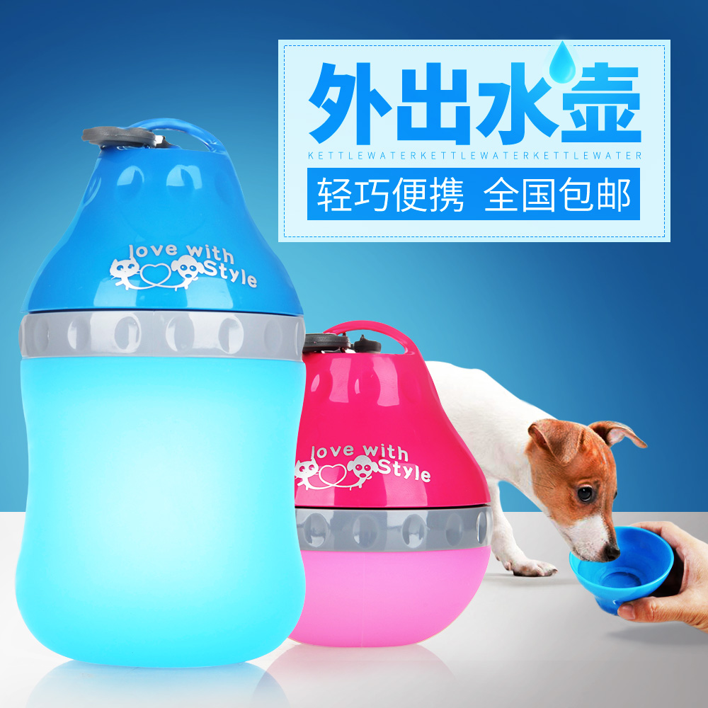 Off cape pet cats drinking water filter kettle dog out portable drinking water dog teddy drinking fountains