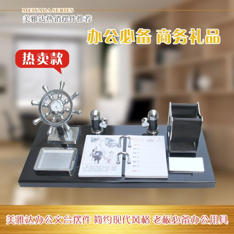 Office desk ornaments ornaments upscale creative business gift pen gift pen observatory 13011