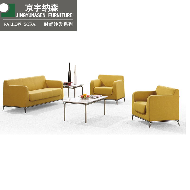 Office furniture fabric sofa minimalist office parlor sofa table three digit combination reception sofa chair rest