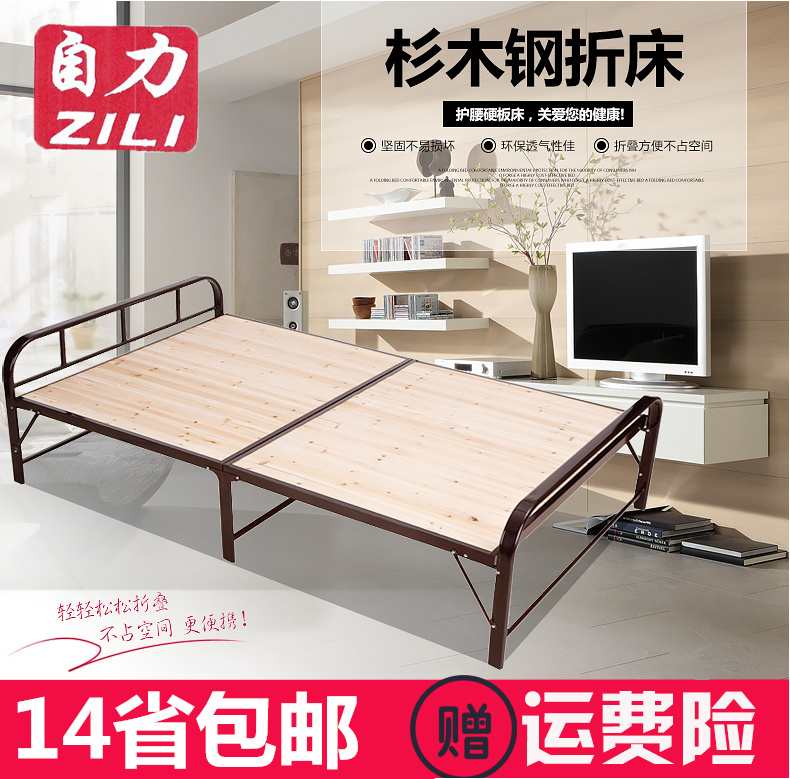 Office lunch break easy folding bed wood bed double bed can be reinforced folding bed single bed wood bed 1.2 m