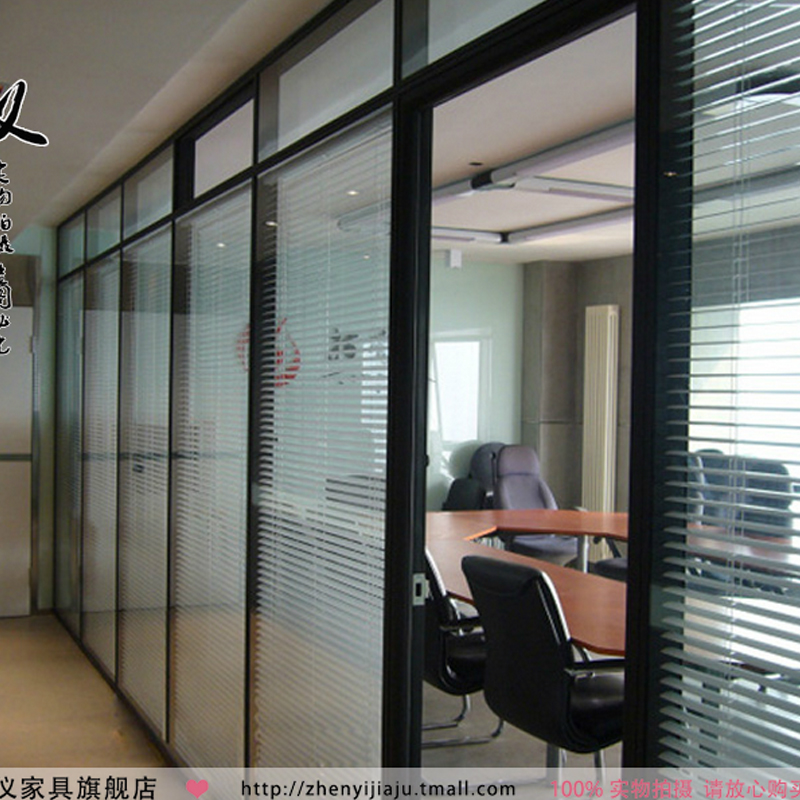 Office partition wall soundproof glass partition office partitions double glass aluminum glass partition