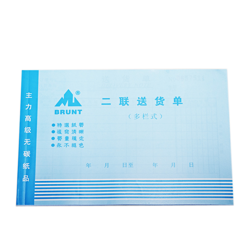 Office supplies packaging materials main blue 32 k horizontal grid delivery order sales of single bivalent triple quadruple delivery note delivery note
