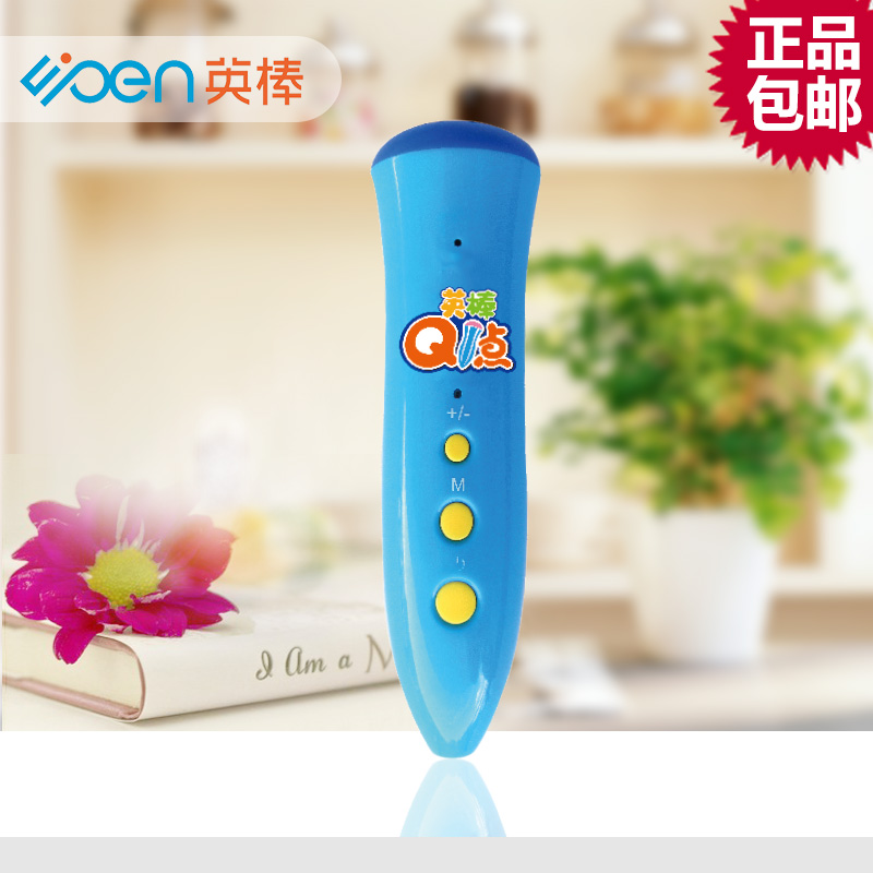 Official authentic english bar upen fujian primary school english learning machine point reading pen point reading pen children qq