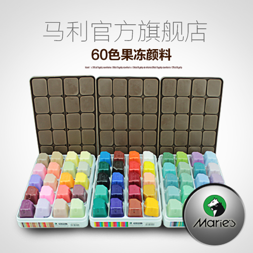 Official authentic jelly marley concentrated poster paint gouache paint 60 color gouache paint brush set free shipping to send