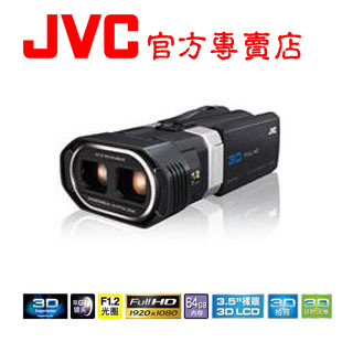Official authorized shop jvc/jvc GZ-TD1 GS-TD1 3d camera/free shipping/genuine