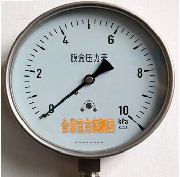 Official flagship storeåæ³, stainless steel diaphragm pressure gauge, High precision, factory outlets
