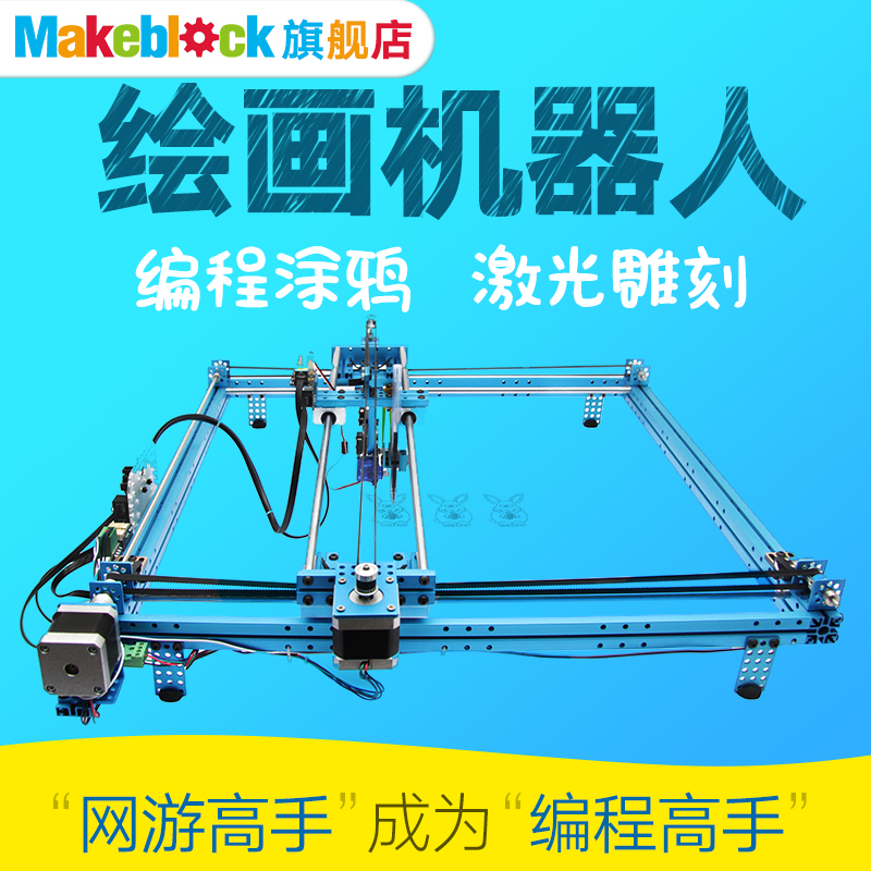 Official store makeblock robot xy plotter drawing graffiti high precision intelligent programmable robot