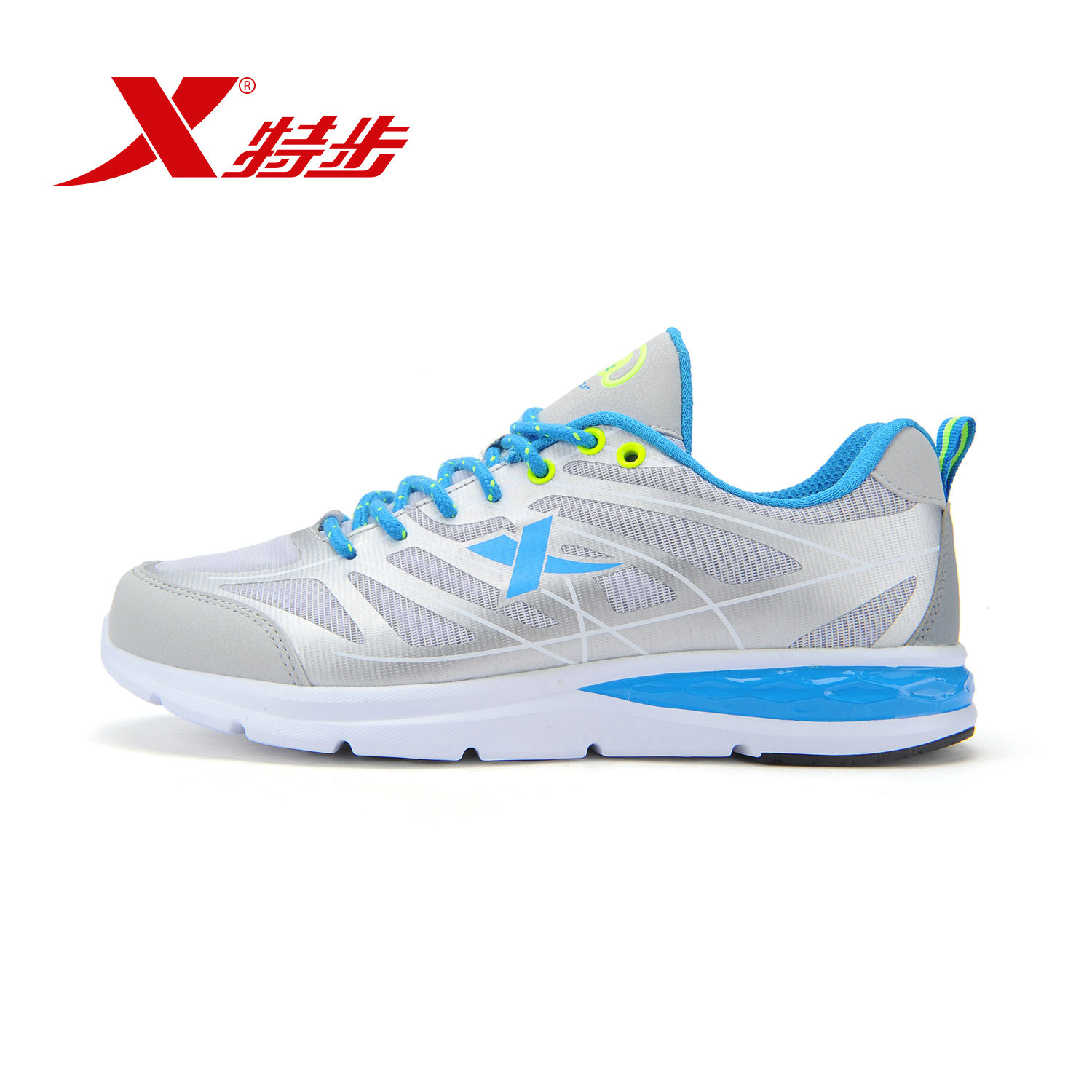 [Official] xtep men's sports shoes men 2016 autumn new running shoes breathable mesh running shoes casual shoes summer
