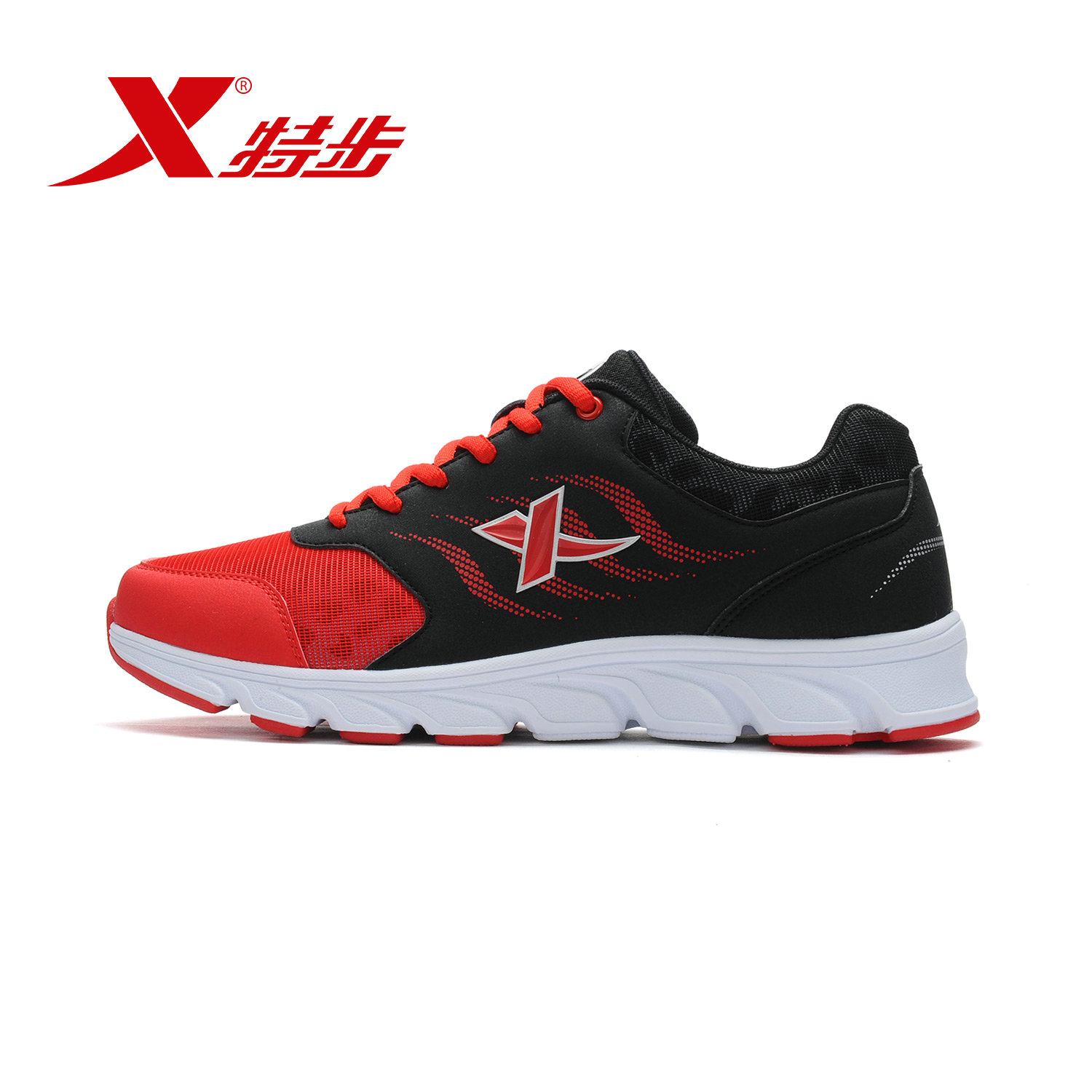 [Official] xtep xtep running shoes men 2016 summer new fashion wild breathable comfort cushioning sports running shoes