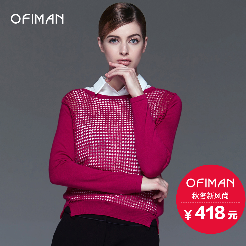 Ofiman奥è²æ¼2016 mulberry silk women's autumn and winter white shirt rose red wool sweater blouse piece