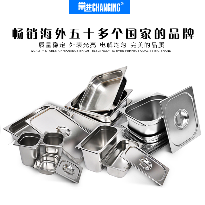 Often into thick rectangular stainless steel pots pots copies pots copies buffet square stainless steel square pots with lid