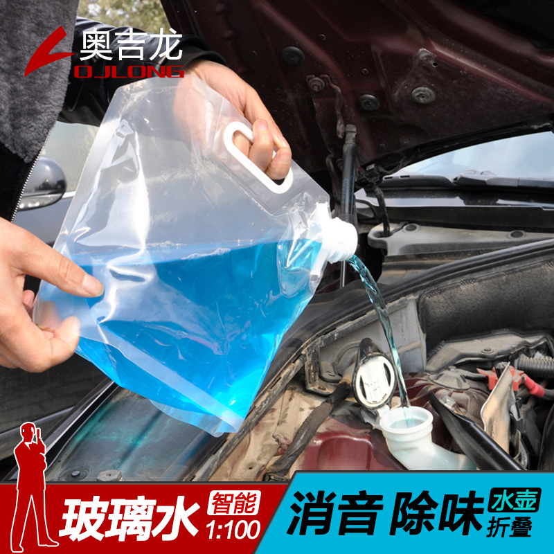Ogi long car wipers fine glass of water wiper water wiper fine car supplies summer super concentrated cleaning liquid glass