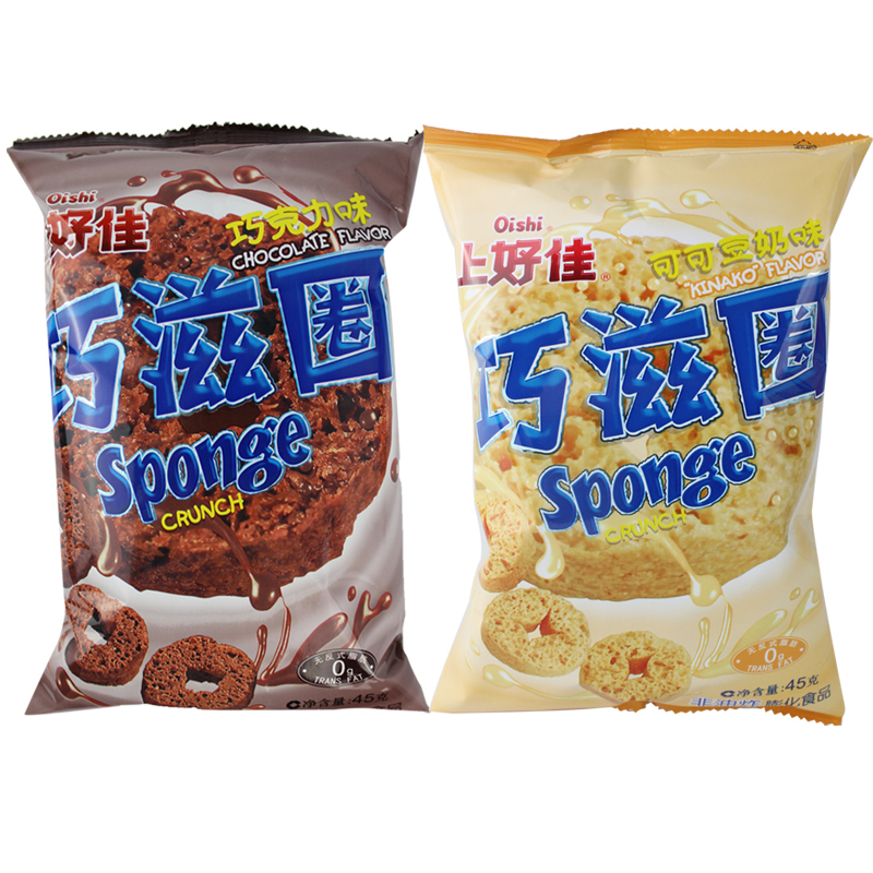 Oishi clever mayonnaise ring chocolaty/g pack of cocoa flavored milk bagged non nostalgic snacks fried puffed zero food