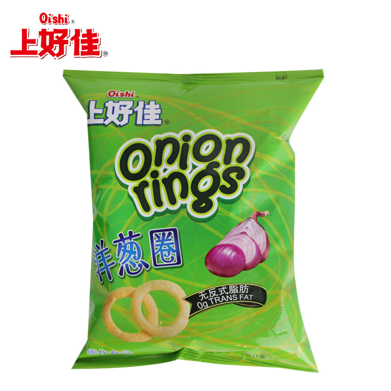 Oishi onion rings 40g bagged nostalgic childhood memories zero puffed food leisure and tourism office snacks
