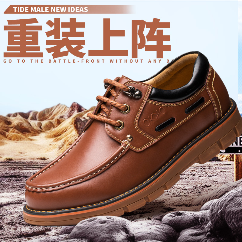Okko autumn men's casual shoes leather shoes tooling shoes big shoes of england men's winter lace shoes tide