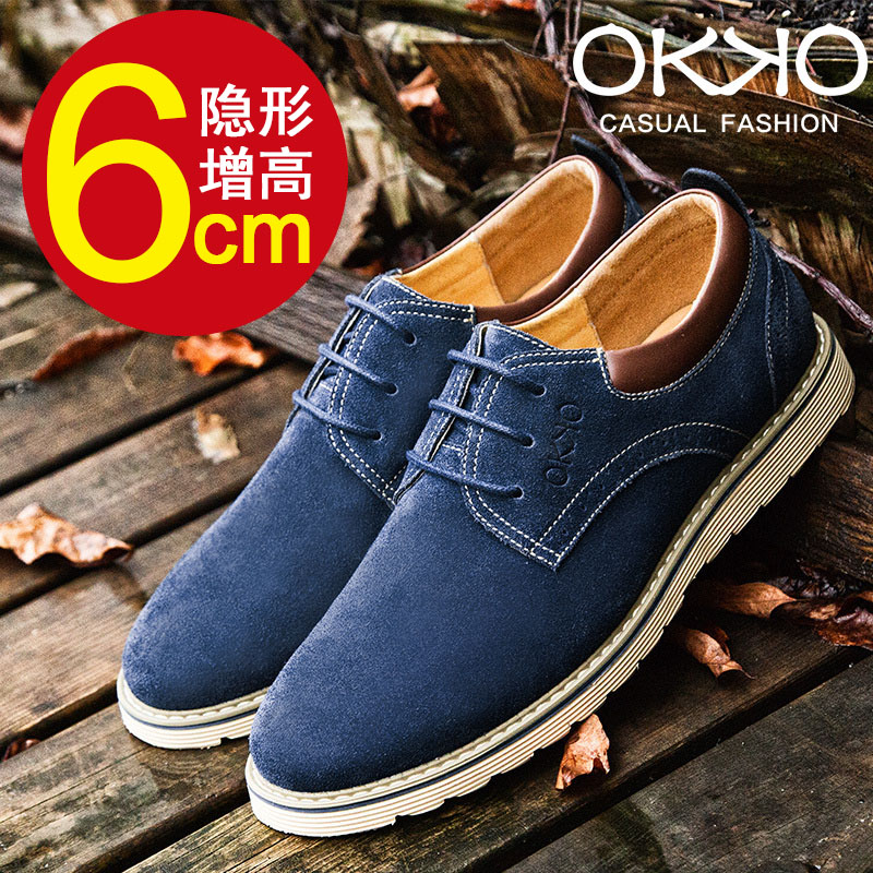Okko spring and autumn 6cm increased in the men's invisible elevator shoes leather men's casual shoes tide shoes men increased
