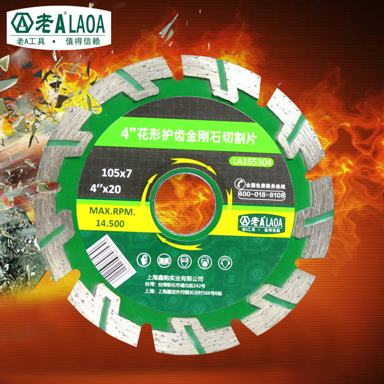 Old a chainsaw cutting tablets diamond saw blade slotted piece of marble piece ceramic brick marble tablets of stone cutting discs