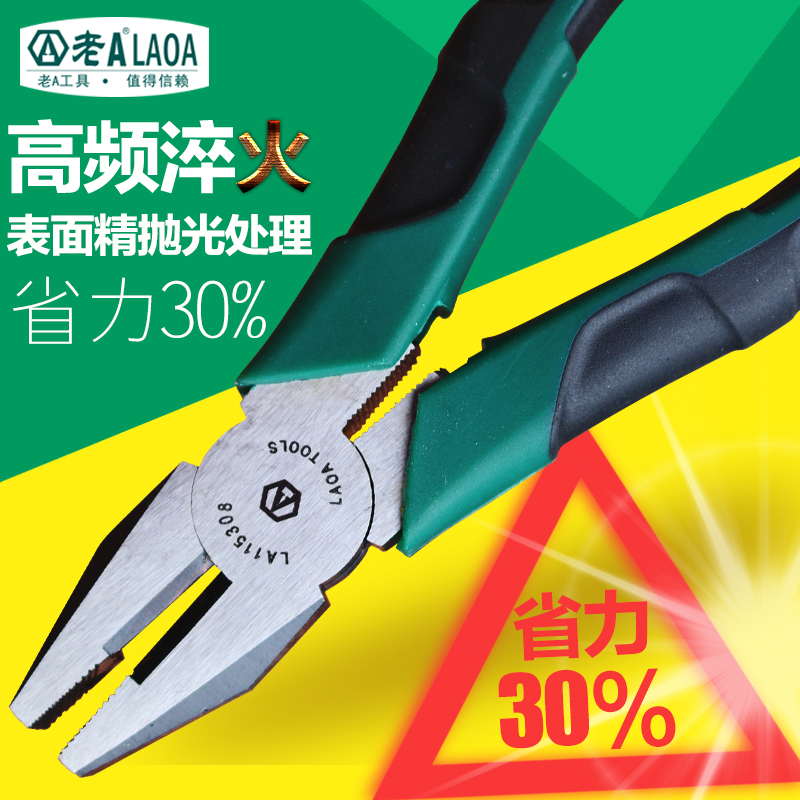 Old a chrome vanadium steel japanese effort pliers 8 bolt cutters pliers 8-inch multifunction pliers vise jaws of death