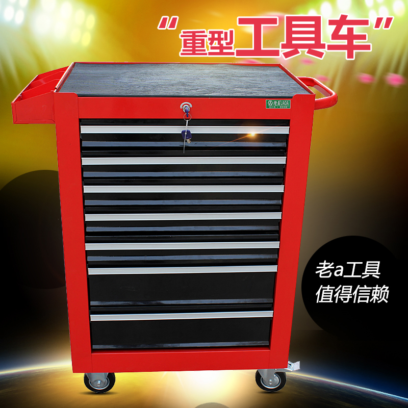 Old a heavy seven drawer tool cart tool cabinet trolley car tool holder with lock repair parts aftermarket car