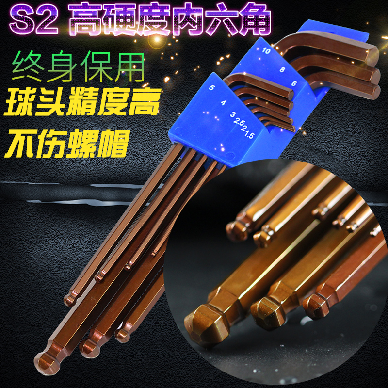 Old a tool hex flat head hex wrench lengthened specialty ball head s2 material with magnetic