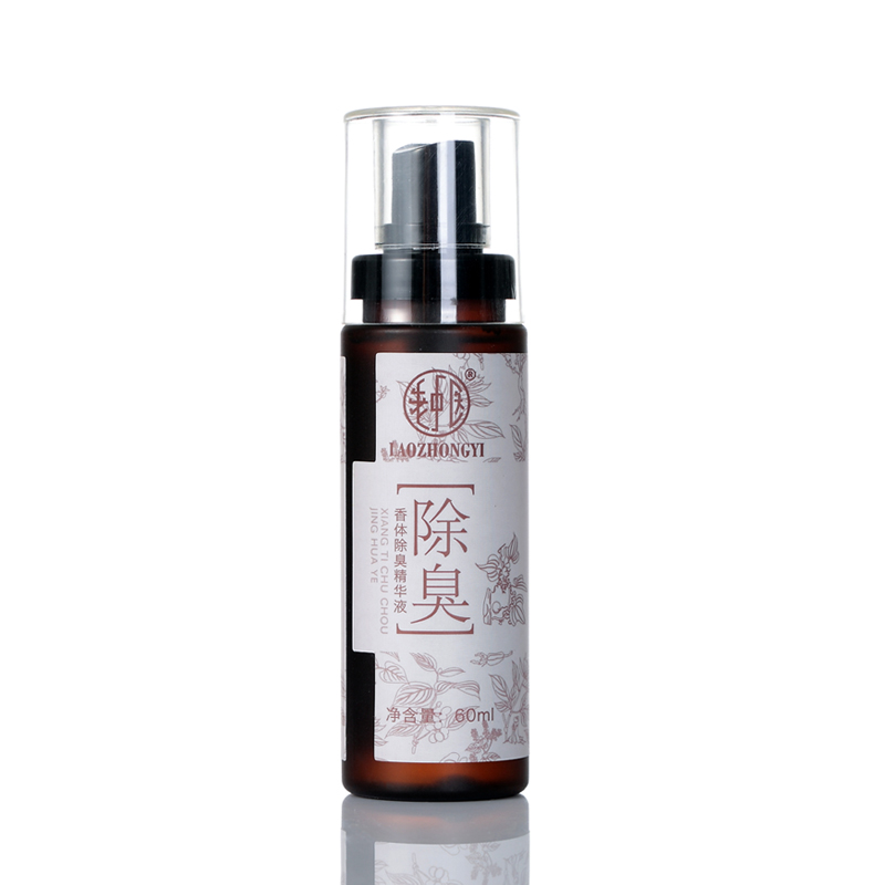 Old chinese medicine (laozhongyi) 60ml herbal essence go underarm body odor body odor body deodorant spray