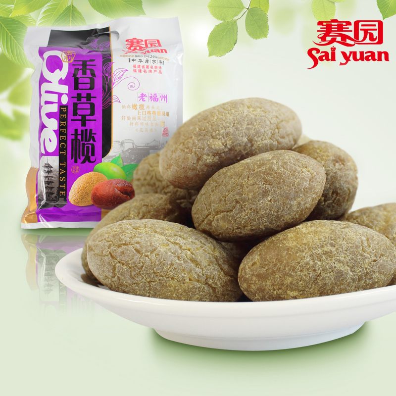 Old chinese race park ㊣ vanilla olive fuzhou specialty cakes and sweetmeats preserved fruits 500g ages