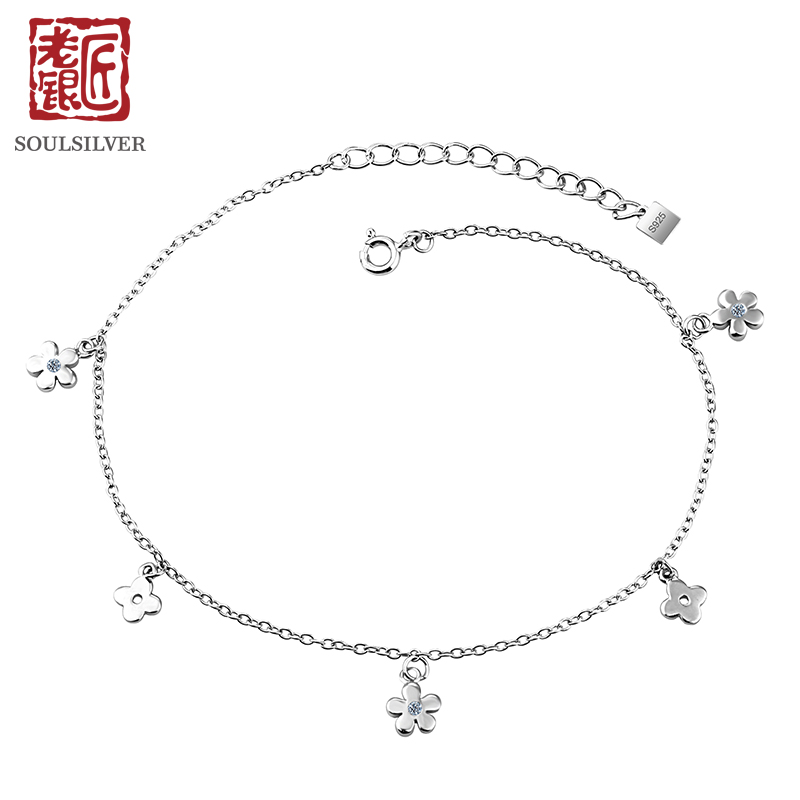 Old silversmith 925 silver anklets female fashion personality bloom season controllably cute female student personality ms. fetter