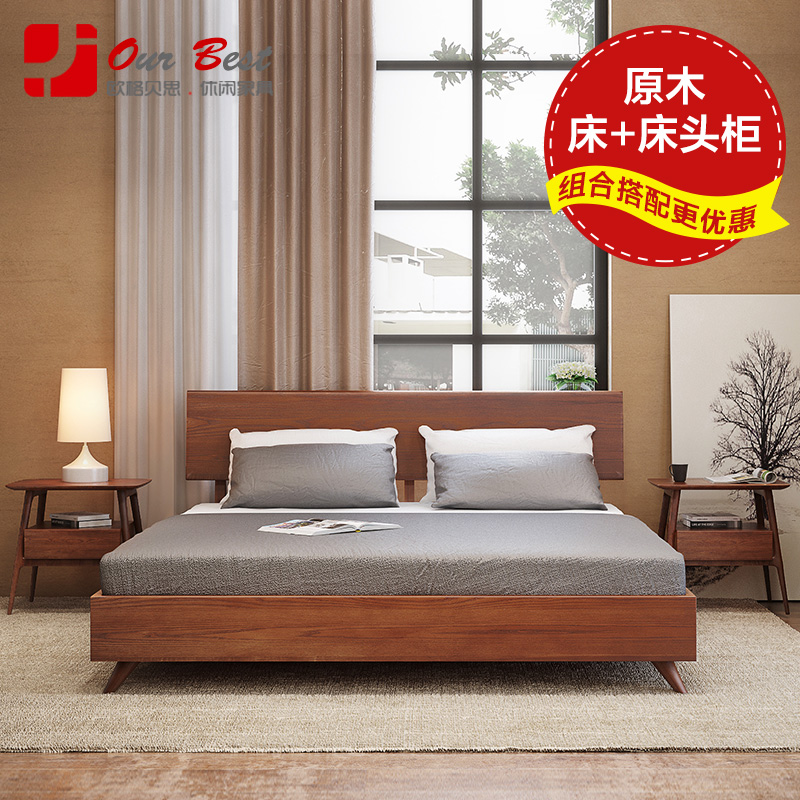 Olger beth nordic minimalist chinese double bed bedside cabinet combination of pure solid wood bedroom furniture custom furniture