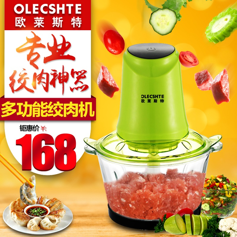 Olle manchester high power household electric meat grinder mincer shredder chili garlic double knife specials